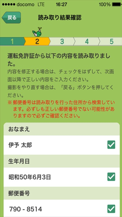 銀行 口座 開設 伊予 証券取引口座開設のお申し込み|伊予銀行