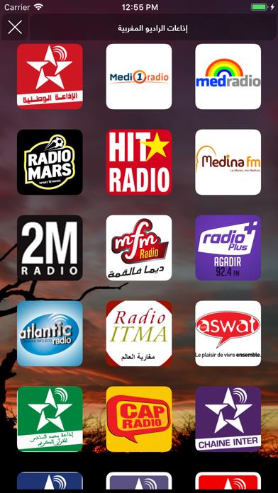 Arab Radios - الإذاعات العربية-1
