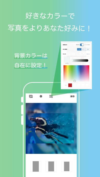 楽天 アプリ パソコン ダウンロード