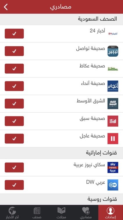 برق screenshot-1