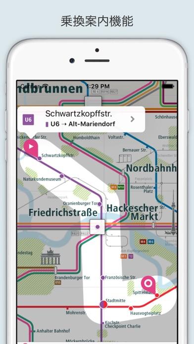 世界の路線図・オフライン対応のおすすめ画像3