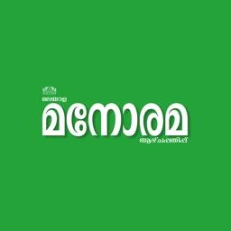 Manorama Weekly