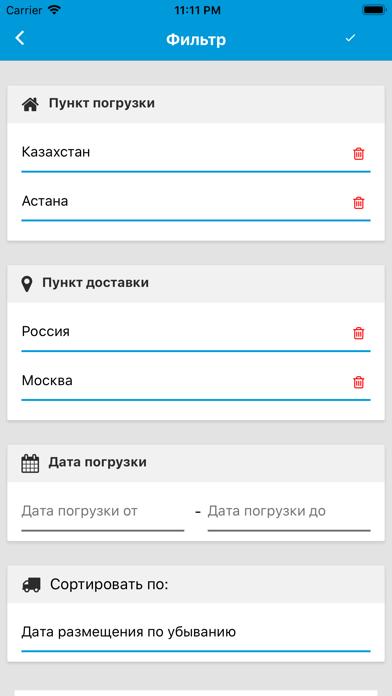 EgruzСкриншоты 5