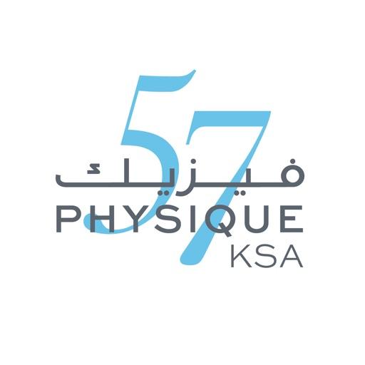 Physique 57 KSA