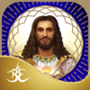 Oceanhouse Media - Jesus Guidance artwork