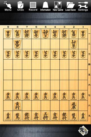Shogi Lv.100 Entry Edition - náhled