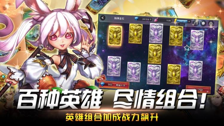 暗黑使者-骑士卡牌明日元气游戏 screenshot-0