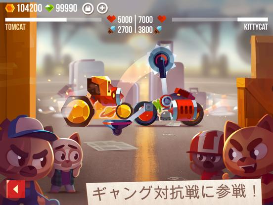 CATS: Crash Arena Turbo Starsのおすすめ画像4