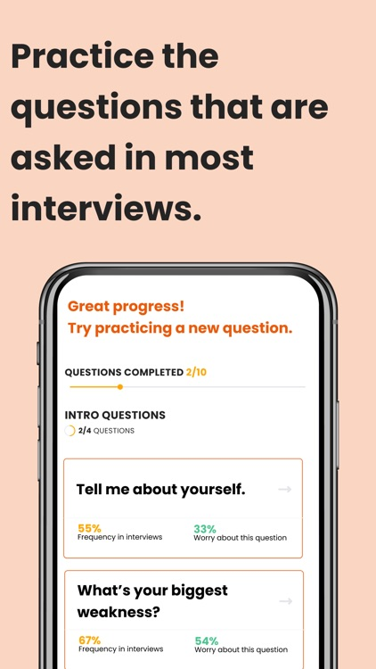 Guided Interview Support