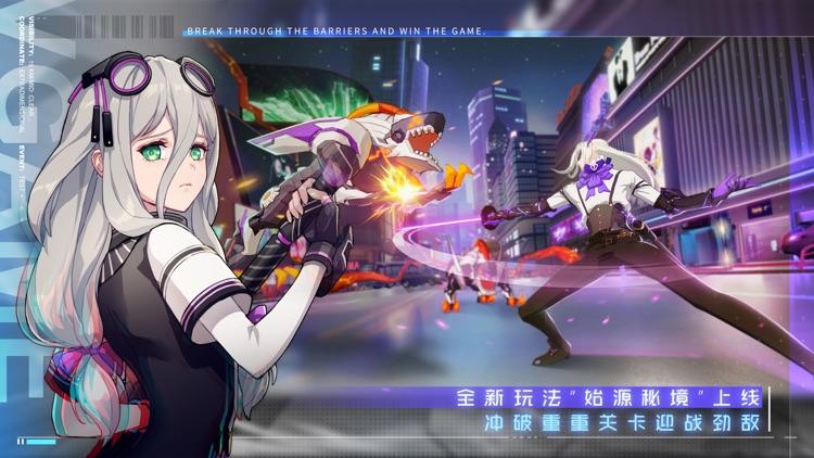 VGAME:消零世界 screenshot-6