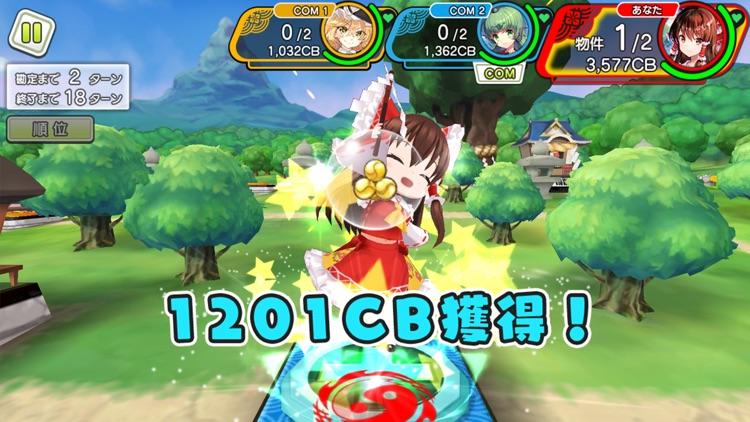 東方キャノンボール screenshot-4