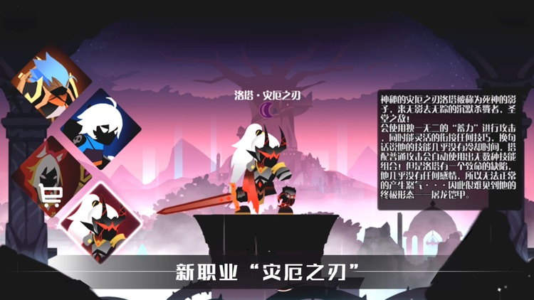 薇薇安和骑士 screenshot-4