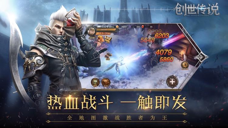暗黑不朽 - 魔域地下城奇迹魔幻游戏! screenshot-7