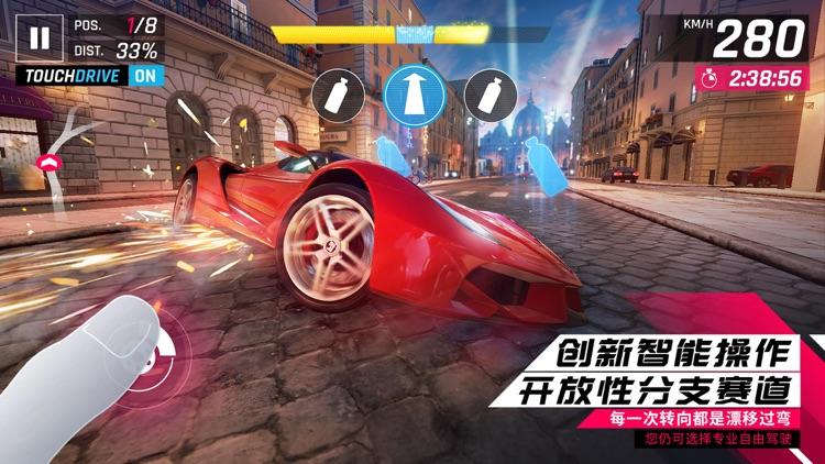 狂野飙车9: 竞速传奇 screenshot-4