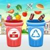 垃圾分类游戏-垃圾分类查询指南