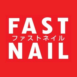 FASTNAIL(ファストネイル)公式アプリ