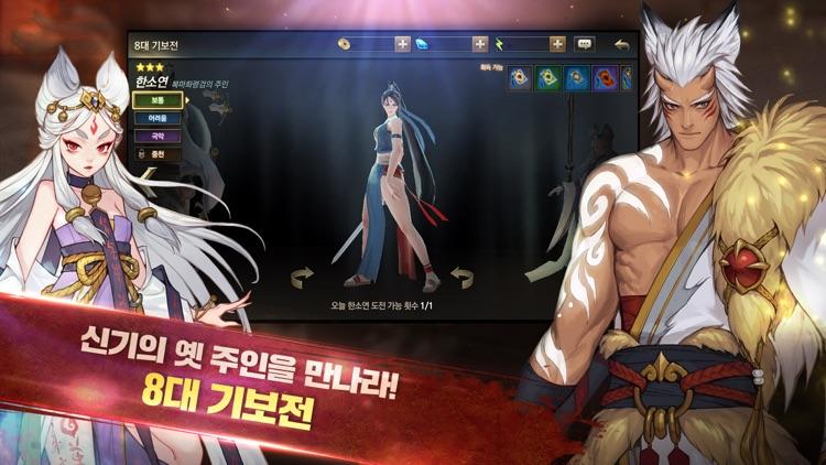 열혈강호M screenshot-3