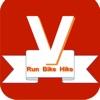 Virtual Run, Bike & Hike Lite