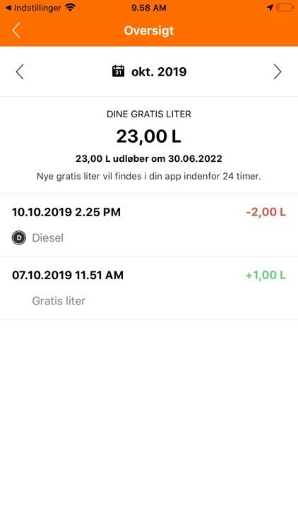 INGO screenshot-2
