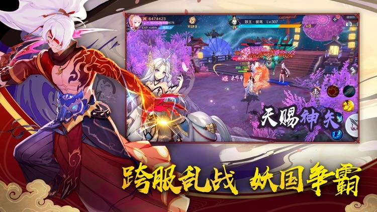 结界乱斗 screenshot-1
