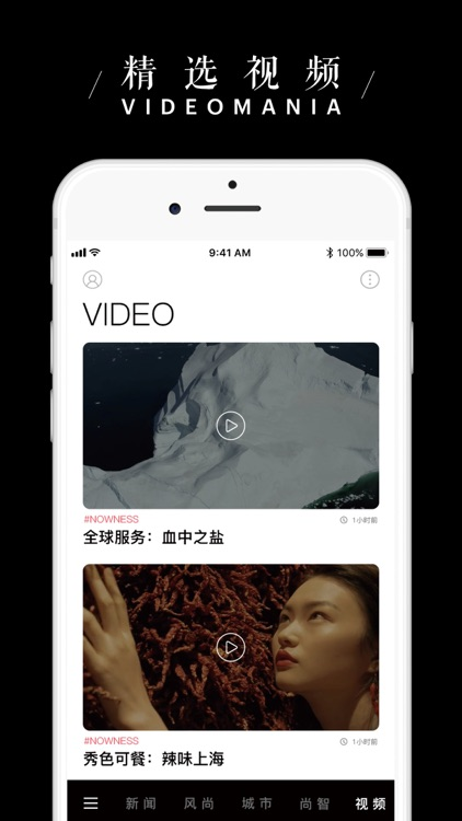 iWeekly 周末画报移动读本 screenshot-3