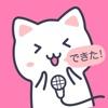 日语配音秀-动漫日剧配音学日语