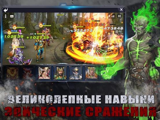 Zombie Strike-Idle Battle SRPG для iPad