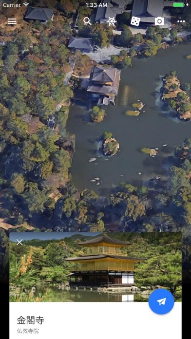Google Earthのおすすめ画像4