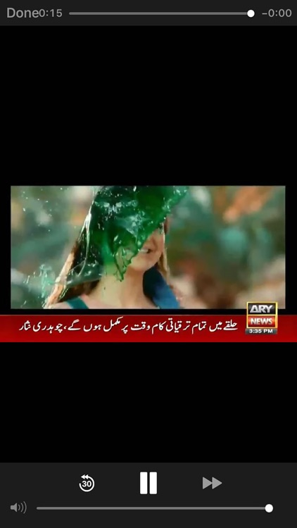 ARY NEWS URDU screenshot-4