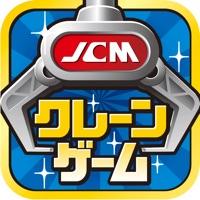 Codes for Japan Claw Machine(JCM) Hack