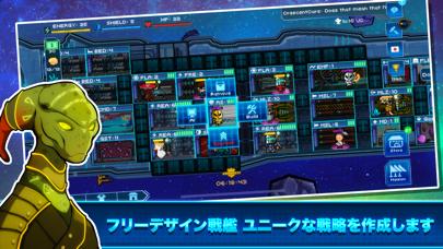 ピクセル宇宙戦艦 : Pixel Starships™のおすすめ画像2