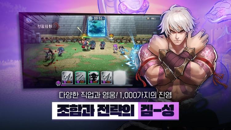 천공성연대기 screenshot-4