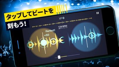 Tap & Mix - ミックスビートと音楽作るアプリのおすすめ画像1