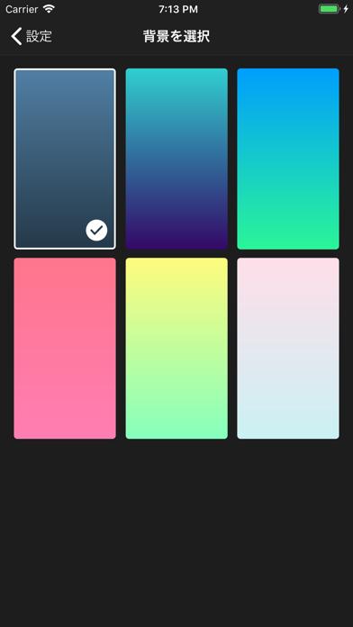 あと◯日 - 日付カウントダウンアプリのおすすめ画像3