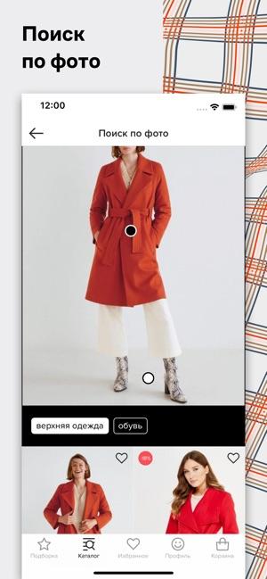 c9314a0ae9c82 App Store: Lamoda: одежда и обувь онлайн