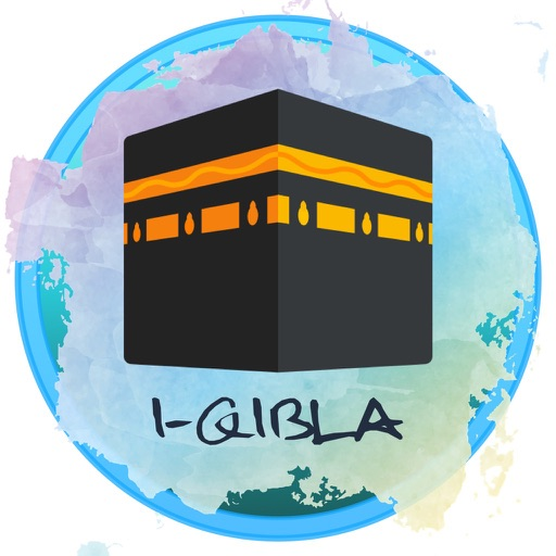 Кибла компас - Коран, рамадан