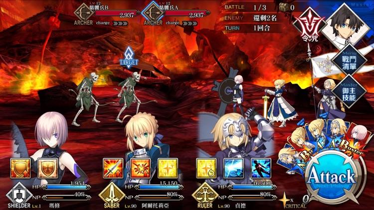 Fate/Grand Order screenshot-3