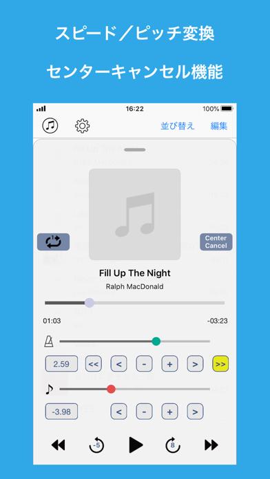 Nu-Music Playerのおすすめ画像2