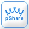 パチンコパチスロ収支管理小役カウンターのpShare - iPhoneアプリ