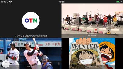 フジテレビONE/TWO/NEXTsmartのおすすめ画像1