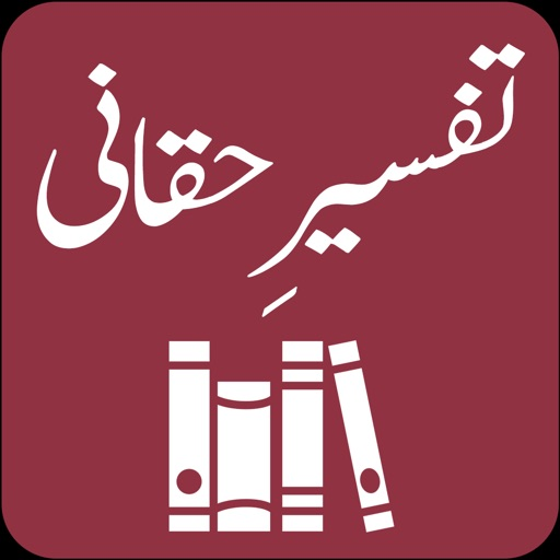 Tafseer-e-Haqqani | Urdu