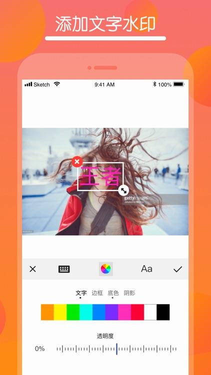 水印宝Lite-视频提取 screenshot-3