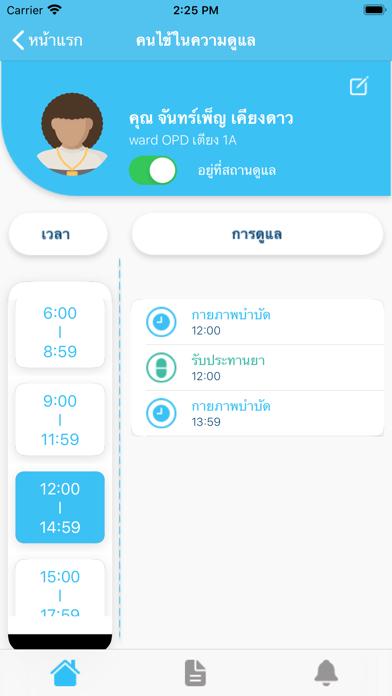 DulareApp Screenshot