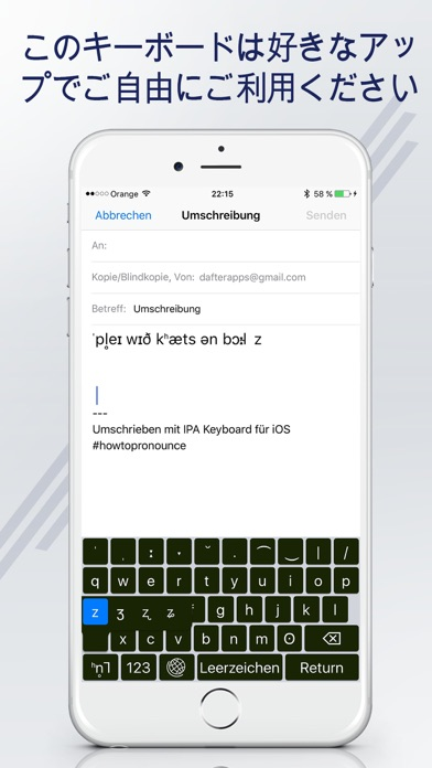 IPAキーボード:国際音声記号: IPA Alphabetのおすすめ画像3