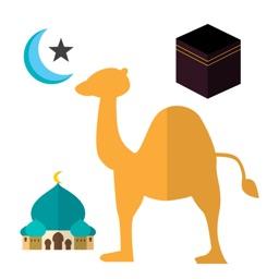 Ziyarat Hajj & Umrah
