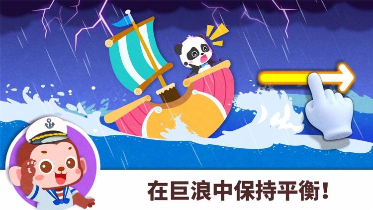 奇妙梦想职业-缤纷职业随心体验 screenshot-4