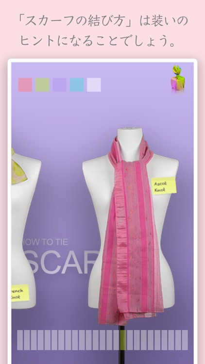 Scarf How to Wear