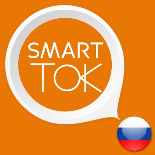 Navien Smart TOK (Russia)