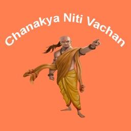 Chanakya Niti Vachan