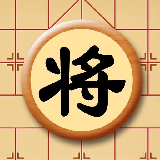 中国象棋在线